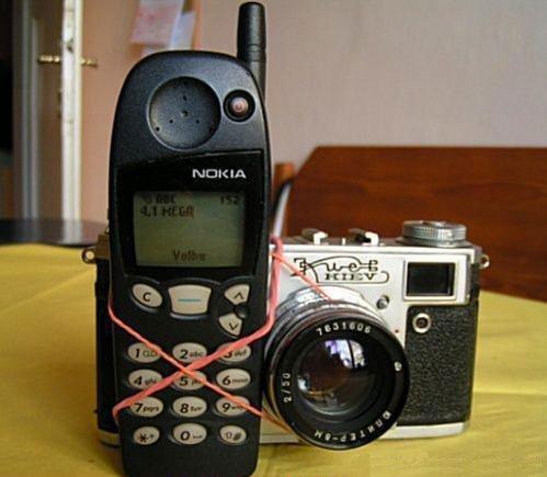 Celulares da primeira geração, celular com câmera